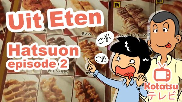 Episode 2 Uit Eten
